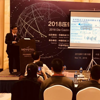 【2018铸造活动周 & 铸造工业展】,AGS与您共同探讨中国铸造业的智能化之路