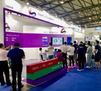 CID 2019 — AGS首次展示数字化工厂落地解决方案