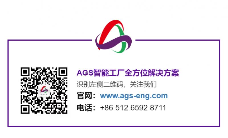 AGS公众号关注