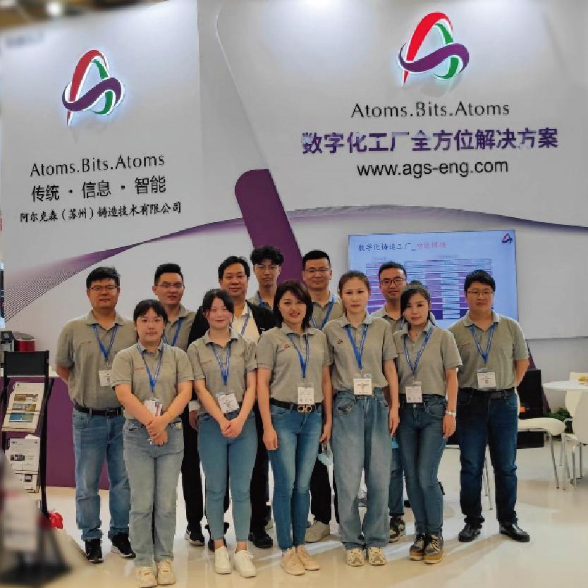 展会回顾   AGS阿尔克森数字化工厂全方位解决方案亮相上海压铸展&上海有色展,助力压铸行业
