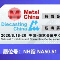 Metal China & Diecasting China 2020